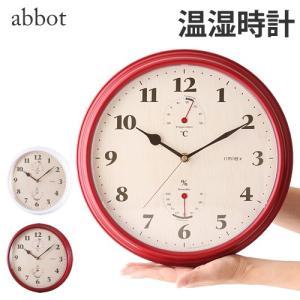 正規販売店 壁掛け時計 おしゃれ 壁掛時計 壁かけ時計 掛け時計 掛時計 かけ時計 温度計 湿度計 球面風防 abbot  アボット 送料無料|roomy