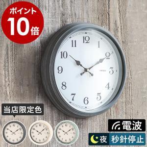 電波時計 掛け時計 電波 時計 ウォールクロック エアリアル レトロ 送料無料|roomy