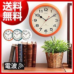電波時計 壁掛け時計 掛け時計 おしゃれ 時計 Momentum モーメンタム 送料無料|roomy