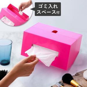 ティッシュ ケース カバー ゴミ箱 一体型 ( TIPO ティポ )|roomy