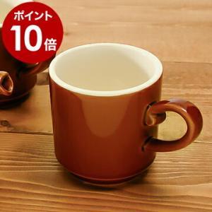 マグカップ タンブラー 陶器 北欧 紅茶 コーヒー ブランド ( スタジオM カフェタイプ マグ )|roomy