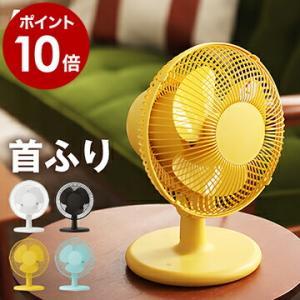 プラスマイナスゼロ プラマイゼロ 扇風機 [ ±0 コンパクトファン A220 ]|roomy
