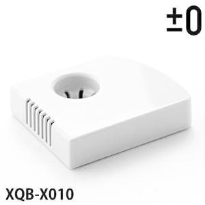 抗菌カートリッジ ±0 プラスマイナスゼロ XQE-X010 XQB-X010 XQE-C011 超音波加湿器 [ プラスマイナスゼロ 超音波加湿器用抗菌カートリッジ XQB-X010 ]|roomy