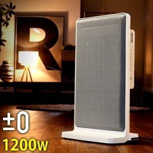 遠赤外線 パネルヒーター 暖房 スリム プラスマイナスゼロ プラマイゼロ ( ±0 XHP-X010 ) roomy