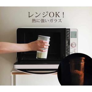 ミキサー ブレンダー ジューサー スムージー プラスマイナスゼロ XKM-B010 離乳食 氷も砕ける 電子レンジ ガラス[ ±0 クッキングミキサー タンブラーSET ]|roomy|05