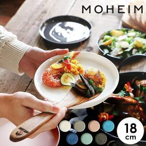 皿 おしゃれ 食器 北欧 陶器 プレート 中皿 トーストプレート 取り皿 18cm モヘイム ブラン...