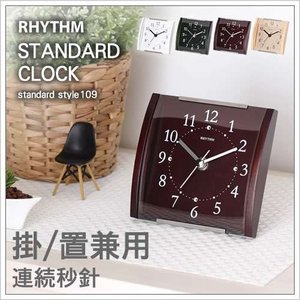 壁掛け時計 壁掛け時計 置き時計 連続秒針 おしゃれ ( RHYTHM スタンダードクロック standard style109 )|roomy