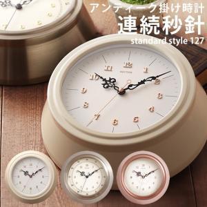 壁掛け時計 おしゃれ リズム時計 ( RHYTHM スタンダードスタイル standard style127 )|roomy