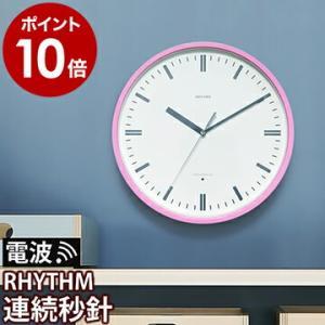壁掛け時計 ナチュラル 北欧 [ RHYTHM スタンダードクロック standard style102 ]|roomy