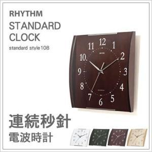 壁掛け時計 電波時計 おしゃれ ( RHYTHM スタンダードクロック standard style108 )|roomy