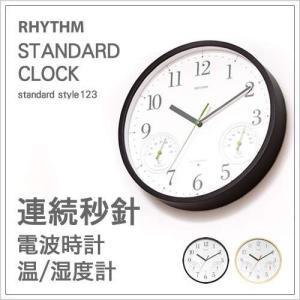 電波時計 壁掛け時計 温湿度計 ( RHYTHM スタンダードクロック standard style123 )|roomy