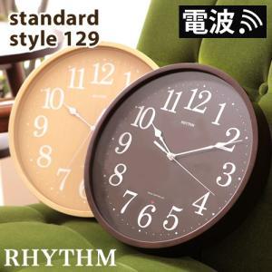壁掛け時計 壁かけ時計 掛け時計 壁掛け 電波時計 電波 デザイン時計 ナチュラル ウッド RHYTHM スタンダードクロック standard style129|roomy