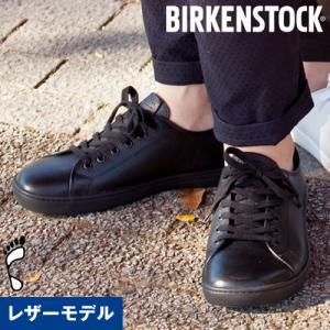 ビルケンシュトック ARRAN スニーカー 本革 [ BIRKENSTOCK アラン メンズ ]|roomy