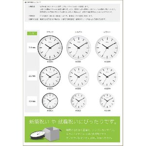 壁掛け時計 seiko セイコー ( パワーデザイン 電波アナログクロック STANDARD Lサイズ )|roomy|02
