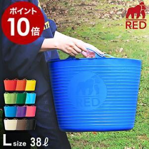 ゴムバケツ 収納 ゴミ箱 おもちゃ箱 タブトラッグス ( TUBTRUGS 38リットル L )|roomy
