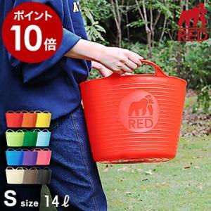 ゴムバケツ 収納 ゴミ箱 おもちゃ箱 タブトラッグス ( TUBTRUGS 14リットル Sサイズ )|roomy