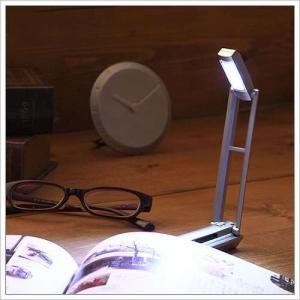 ブックライト 懐中電灯 携帯 旅行 緊急 2灯 クリップ バタフライ アウトドア ( LED Book Light )|roomy