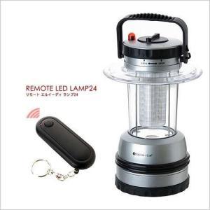 防災グッズ 基本セット 懐中電灯 ランタン LEDライト 電池式 ( リモートLEDランタン )|roomy