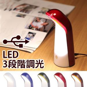 ブックライト USB ランプ 照明 間接 読書灯 目に優しい デスク 日本製 LED Petit EXARM ( レディックエグザーム ミラ )|roomy