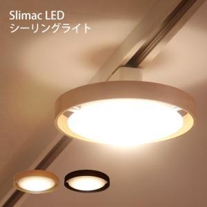 スポット 照明 間接 ( Slimac LED シーリングライト CE-17 CE-18 )|roomy