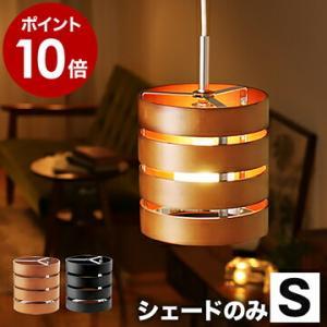 天井 照明 フロアライト 白熱球 ライト MERCURY 壁スイッチ ペンダント 北欧 ( Mercury マーキュリー Sサイズ シェード ナチュラル )|roomy
