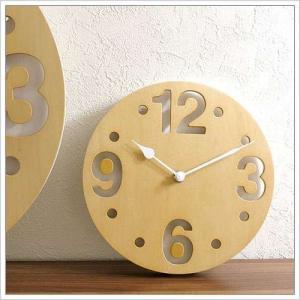 壁掛け時計 ( コレット ウォールクロック S )|roomy