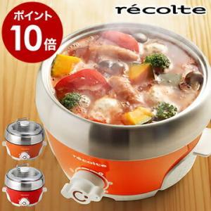 レコルト RPD-2 お鍋 電気鍋 グリル鍋 ( recolte ポットデュオ エスプリ )|roomy