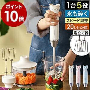 recolte ハンドミキサー スティック型 [ レコルト ハンディブレンダースリムプラス ]|roomy