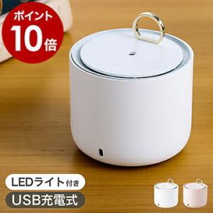 加湿器 卓上 充電式 超音波 おしゃれ オフィス 小型 コンパクト USB LEDライト付き 携帯用 ベッドサイド [ SIMPLE MIND USB充電式ミニ加湿器 Collon ]|インテリアショップ roomy