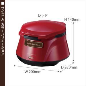 ワッフルメーカー レコルト 食べられる器 ( recolte ワッフルボウルメーカー )|roomy|03
