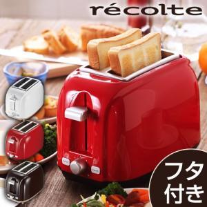 レコルト ポップアップトースター マタン おしゃれ [ recolte Pop Up Toaster Matin ]|roomy