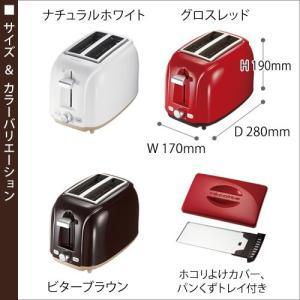 レコルト ポップアップトースター マタン おしゃれ [ recolte Pop Up Toaster Matin ]|roomy|02