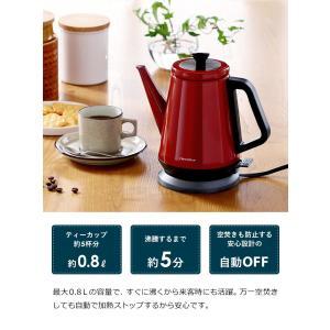 電気ケトル クラシックケトル リーブル レコルト おしゃれ ステンレス 0.8L 800ml 電気ポット コーヒー [ recolte Classic Kettle Libre ] roomy 10