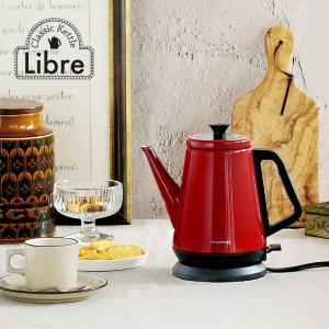 電気ケトル クラシックケトル リーブル レコルト おしゃれ ステンレス 0.8L 800ml 電気ポット コーヒー [ recolte Classic Kettle Libre ] roomy 06