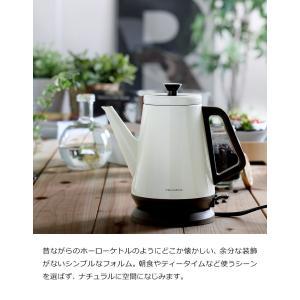 電気ケトル クラシックケトル リーブル レコルト おしゃれ ステンレス 0.8L 800ml 電気ポット コーヒー [ recolte Classic Kettle Libre ] roomy 07