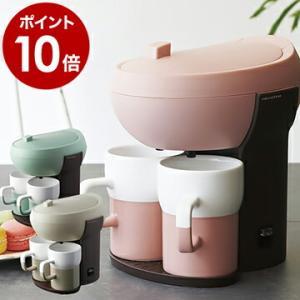 recolte 全自動コーヒーメーカー 陶器カップ付き ( レコルト カフェデュオパウス )|roomy