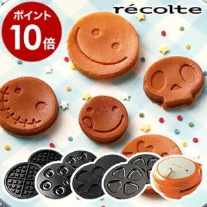 recolte 交換用プレート ドーナツ ワッフル [ レコルト スマイルベイカー オプションパーツ ]|roomy