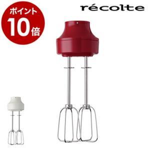 recolte ハンドミキサー 泡だて器 [ レコルト ハンディブレンダー用ビーター ]|roomy