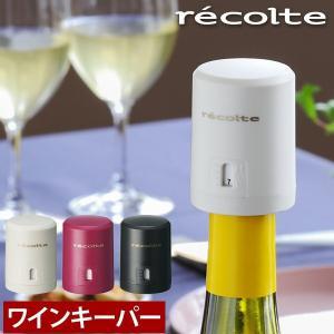 ワインキーパー ワインセーバー ワイン栓 保存器具 プレッシャー シャンパンストッパー [ reco...