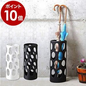 山崎実業 傘立て 陶器 デザイン ( URBAN アーバン )の写真