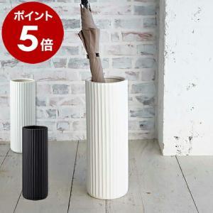 山崎実業 YAMAZAKI ( 陶器 傘立て スリム ストライプ )|roomy