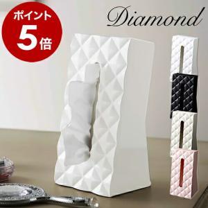 スタンド ティッシュボックス 縦 山崎実業 ( Diamond ダイヤ ティッシュケース )|roomy