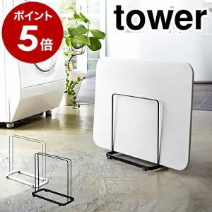 山崎実業 タワー ( tower 珪藻土バスマットスタンド )|roomy