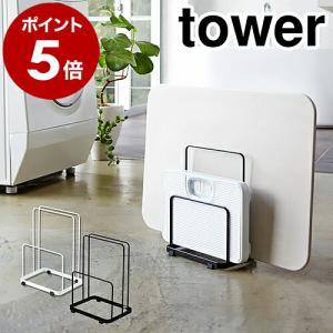 山崎実業 タワー ( tower バスマット&体重計スタンド )|roomy