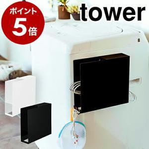 タワー 洗濯ハンガー 収納 ハンガーホルダー ハ...の商品画像