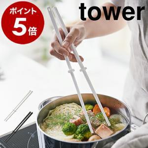 菜箸 さいばし 菜ばし 耐熱 直置き 食洗機対応 菜箸キーパー付き すべりにくい シリコン 箸 [ ...