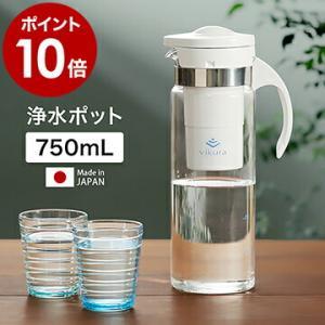 ポット型浄水器 活性炭 カートリッジ式 ウォーター ( vikura 浄水ポット )|roomy