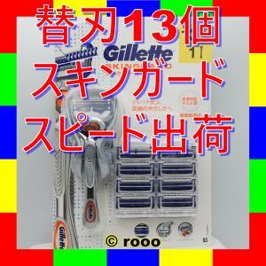 あすつく 髭剃り ひげそり 替刃13個 ジレットフュージョンプログライド マニュアル 手動 GILL...