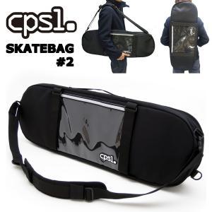CPSL スケボー ケース バッグ skate スケートボード バッグ|rooop503