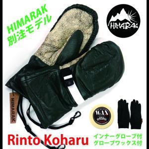 スノーボード グローブ HIMARAK ヒマラク